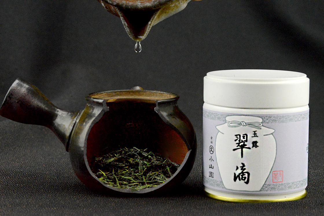 Gyokuro Suiteki japanese shaded green tea