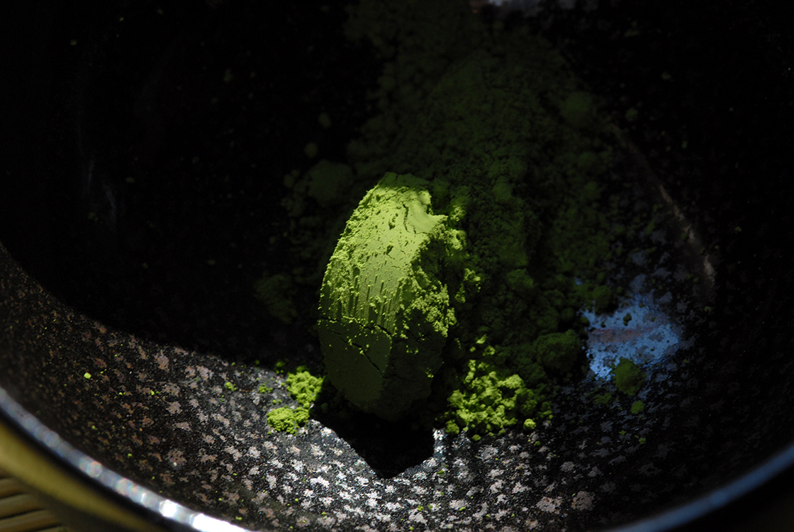 matcha aoarashi powdered green tea